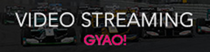 VIDEO STREAMING GYAO!