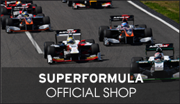 SUPERFORMULA OFFICIAL SHOP